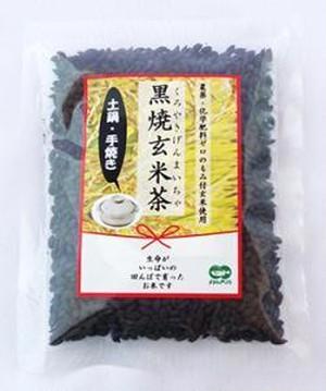 黒焼き玄米茶 80g 土鍋の手作り