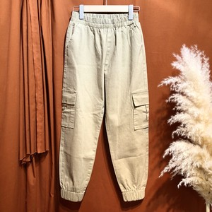 Twill work pants  Color :  Beige