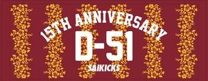 【D-51】15th Anniversary ALOHA FACE TOWEL