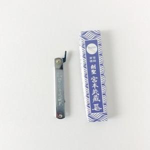 剣聖 宮本武蔵ナイフ