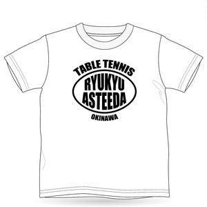 0006 琉球アスティーダ Tシャツ(B・ホワイト)