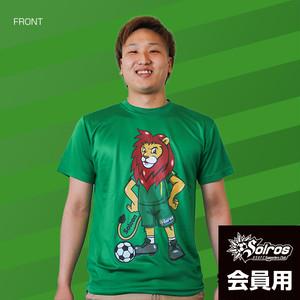 会員専用 Soleon-ソレオン Tシャツ(ドライフィット 4.7oz)