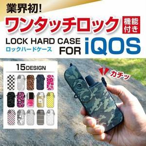 iQOS ロックハードケース with the Designs アイコス ケース 耐衝撃 ホルダー カモフラ カバー