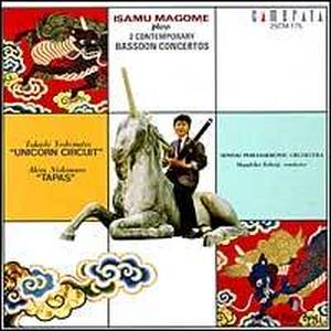 25CM-175 ISAMU MAGOME PLAYS 2 CONTEMPORARY BASSOON CONCERTOS(Orchestra/bassoon/percussion/T. Yoshimatsu/Akira  /CD)