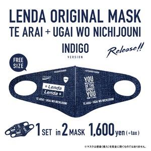 """【追加販売】LENDAオリジナルマスク『TE ARAI+UGAI WO NICHIJOUNI』""""INDIGO"""""""""""