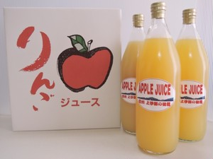 【6本セット】信州 上伊那産 宮田村のりんごジュース