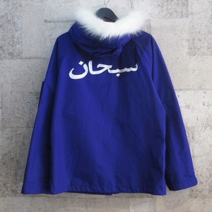 SUPREME 15SS Military Taped Seam Parka Arabic