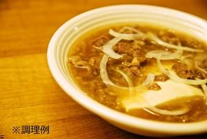 はこだて和牛スジ煮込み(和風だし)~レンジで温めるだけでお店の味~