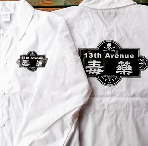 ご予約商品 毒薬/13th Avenue corch jackrt col.wht