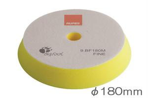 【在庫限り!】RUPES ビッグフット 低反発ウレタンバフ細目(黄色) 9.BF180M/2 180mm 2枚