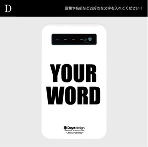 オーダーメイド★モバイルバッテリー★BA001-D