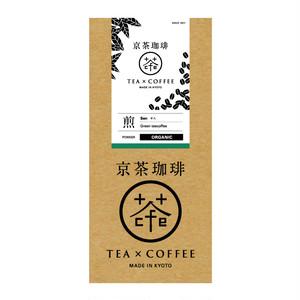 【京茶珈琲】煎(せん)オーガニック/箱/粉/100g(1AA220007)