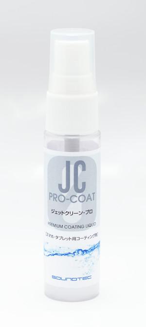 JCPRO-COAT/ジェットクリーンプロコート