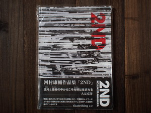 KOSUKE KAWAMURA 「2ND」