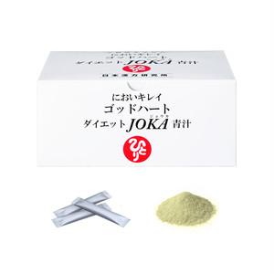 0001 ゴッドハートダイエットJOKA青汁