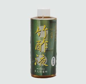 多久の竹酢液(蒸溜200㎖)