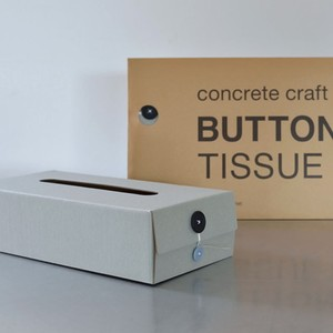 concrete craft ButtonTissueBox W12.6 × D25 × H6.5cm ティッシュボックス 2色 ボタン クラフト プレゼント インテリア ギフト
