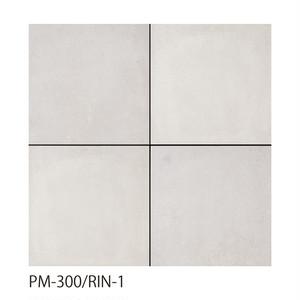 リナータ 300角/SWANTILE スワンタイル コンクリート調 洗練された雰囲気
