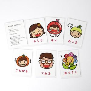 視覚支援みるみるカード「気持ち」カード