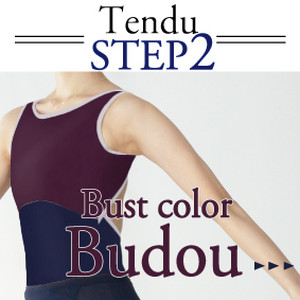 <Step2>Tendu/[ 5 Budou ]  Select body color