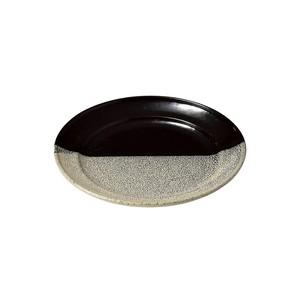 「グレイズワークス Glaze works」プレート 皿 21cm グレー 美濃焼 266400