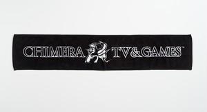 Chimera Towel