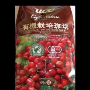 UCC 有機栽培+レインフォレストアライアンス認証農園産珈琲(豆)500g