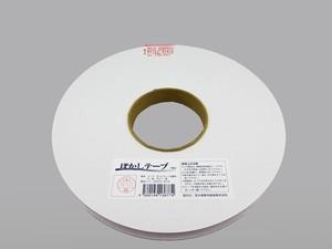 大塚刷毛製造 ぼかしテープ 253721 0016 16m