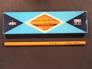 正露丸 トンボ黒鉛筆 1ダース
