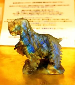 一点物☆ラブラドライト彫刻 犬の置物