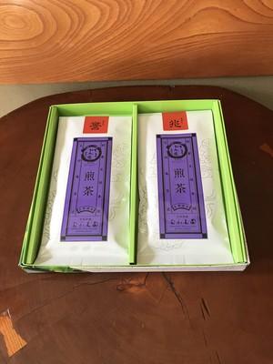 ギフトセット 煎茶 兆100g、煎茶 誉100g