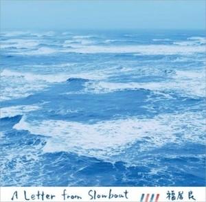 [取寄]福居良 / A Letter From Slowboat[新品LP]
