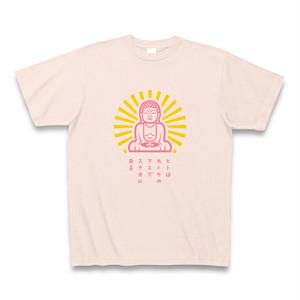 「ヒトはホトケのマエでスナオになる」大仏名言TシャツA(ピンク×イエローのバイカラー)