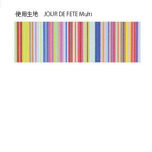 【LES TOILES DU SOLEIL】ぶたキーホルダー(ジュール ド フェット マルチ/JOUR DE FETE Multi)