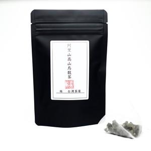 阿里山高山烏龍茶(ティーバッグ)