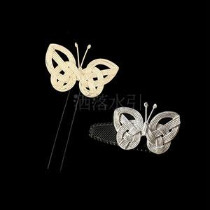水引の髪飾り 蝶