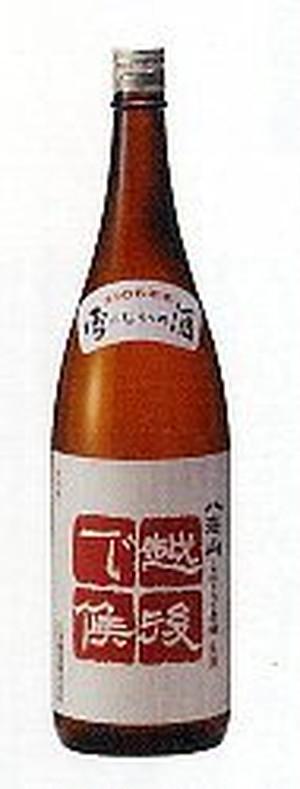 八海山 「越後で候」 赤ラベル しぼりたて原酒  1800ml