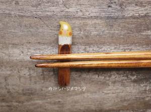 拭き漆の箸置き(オカメインコ)/URUSHI CHOPSTICK REST(COCKATIEL)
