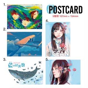 OCEAN ポストカード