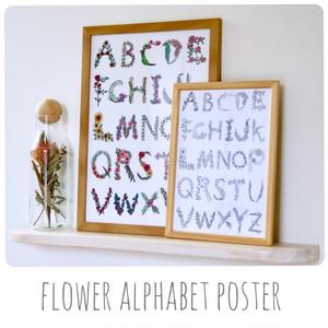128【花柄のABCアルファベットインテリアポスター<A4.A3>】水彩画アート 知育 フラワー モノクロ