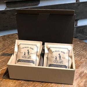 【門出のお祝い】ドリップバッグ・コーヒーバッグ 10個セット