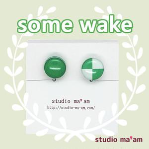 【some wake 〜ソメワケ〜】6A ※ピアス変更可
