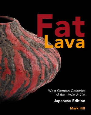 書籍【Fat Lava : West German Ceramics of the 1960s & 70s Japanese Edition】