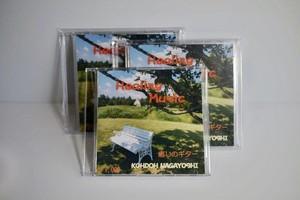 CD「Healing Music 癒しのギター」/永吉公道