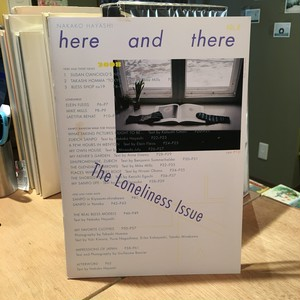 here and there vol.8 : The Loneliness Issue