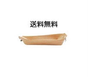 和器(ふね 豆小 100個入り)