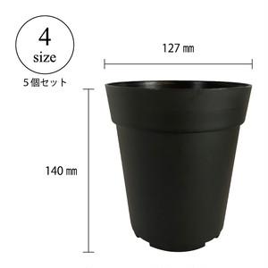 【5個セット】プラスチック鉢 KR-4