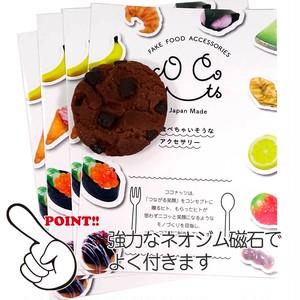 チョコチップクッキー 食品サンプル キーホルダー ストラップ マグネット