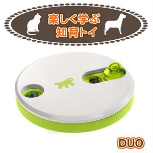 犬・猫の知育トイ Duo(デュオ)