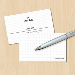 【09】ビジネス名刺(両面)